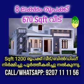 House/Building Construction Rs.1200/Sqft Full finishing work