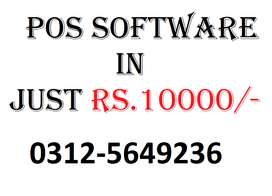 Point of Sale Software (POS) in Abbottabad