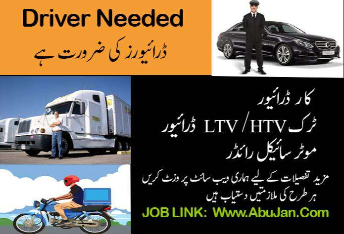 Driver Job Available 0