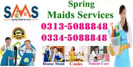 SMS-Provide Verified Expert Male & Female All Kinds Of Domestic Staff