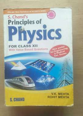 Physics Guide for +2/ Twelth