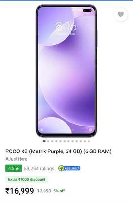 Poco X2 6/64 gb seal pack (purple colour)