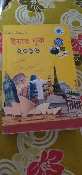 Deb dutta's year book 2016