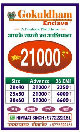 Sale for plots