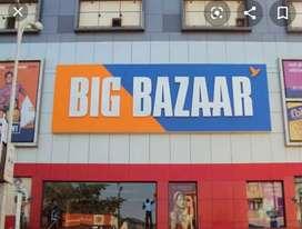 Urgent requirements for biz bazaar