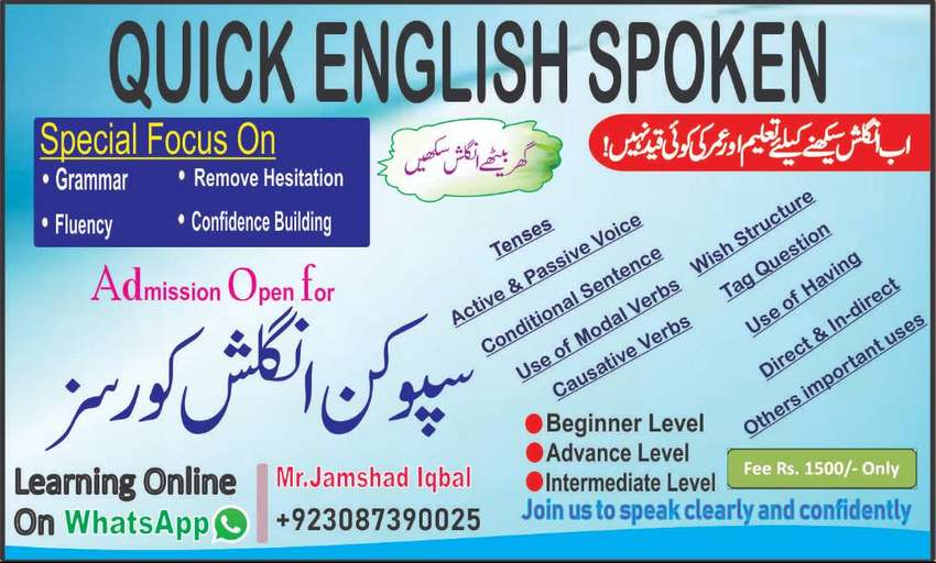 Learn English Quickly 0
