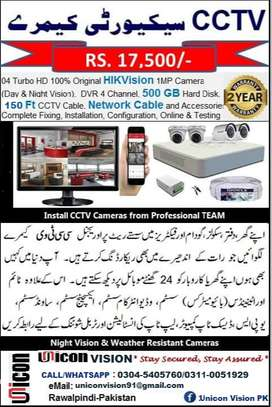 CCTV BRAND NEW HD CAMERAS AVAILABLE