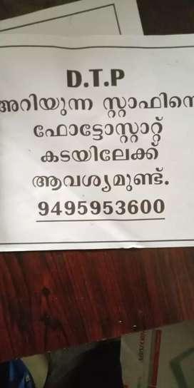 Job Vacancy For FrontOffice At M. G. Road