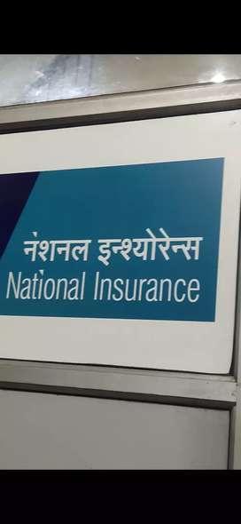 All company all vehicles insurance providing