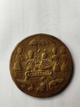 antique coin very rare coin