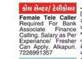 For Bank associate female  tele caller required