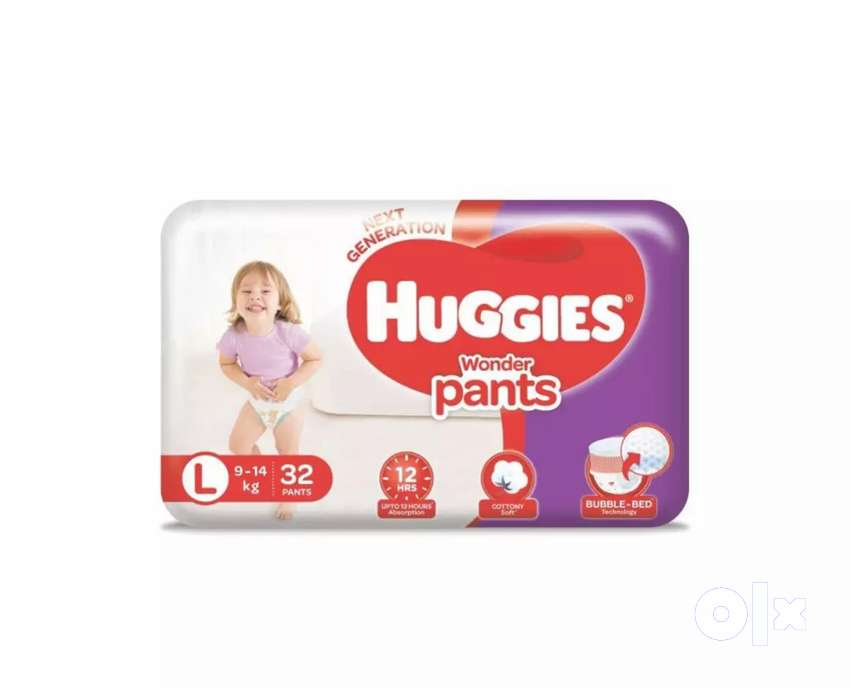 Diapers Size Available Himalaya Huggies M L XL Rs.350/- 0