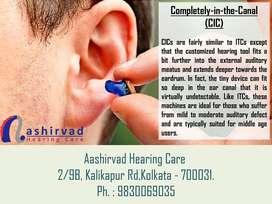 hearing machine price in Kolkata, hearing aid Kolkata