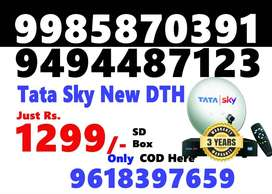 TATASKY BEST OFFER IS OFF