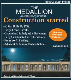40 GAJ  BUILT UP DSS IN PRIME LOCATION THE MEDALLION SECTOR -82 MOHALI