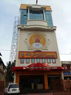 Commercial Shopping Complex - Fully Air Conditioned