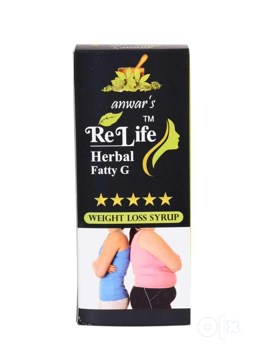 Anwar's ReLife Fat Loss [FAT-G] 0