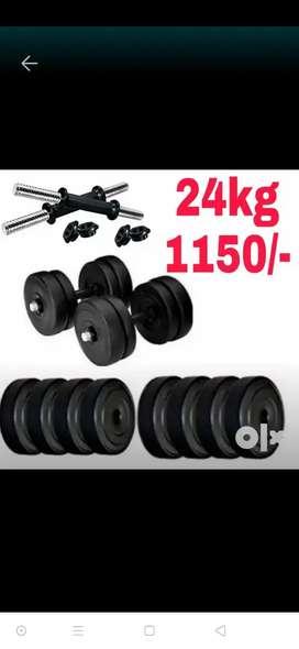 24kg gym set