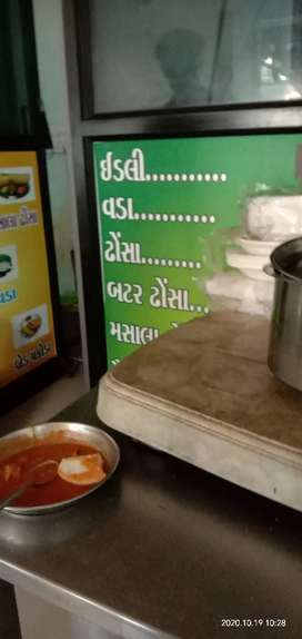 MASTER COOK FOR SOUTH INDIAN FAST FOOD (AHMEDABAD - GUJARAT)
