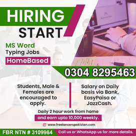 Featured MS Word Typing Job