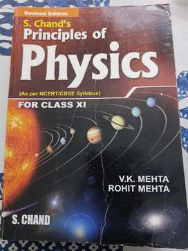 Physics class 11th S Chand