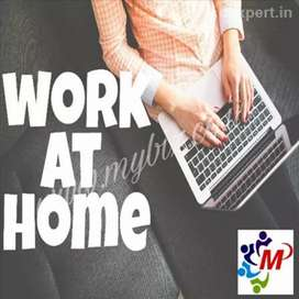 At work from home today offer