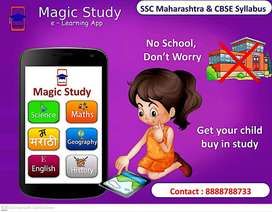 E- learning software