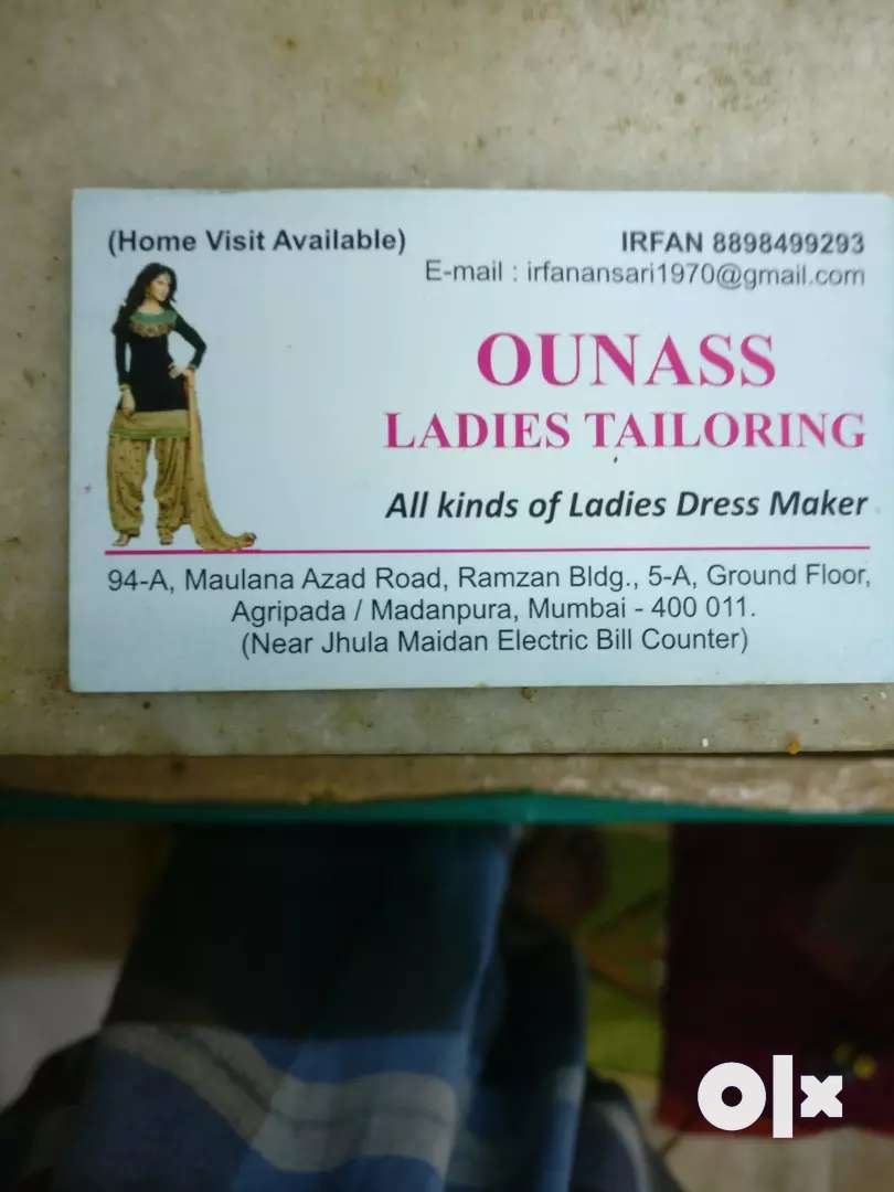 Tailoring service 0