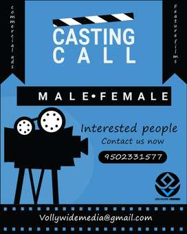Casting call for movies / commercial adds