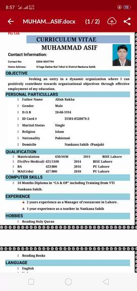 Job anywhere in lahore