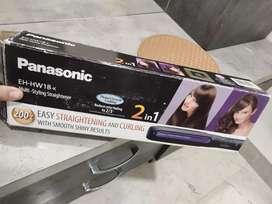 Panasonic straight machine