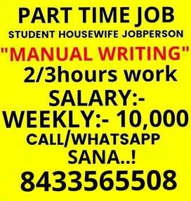 Datawriting job