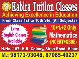 Kabira tuition classes ( Masters in Mathematics)