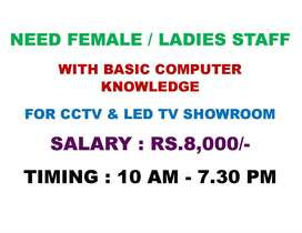 Need female or girl staff with  basic computer knowledge for cctv shop