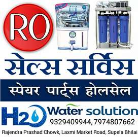 RO System Service