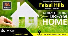 Block C 5 Marla 7 paid old Booking Open File For Sale Faisal Hills