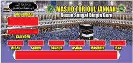 Jual Jam Digital Masjid Gold Premium