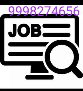 Data Entry Job And Part Time Job