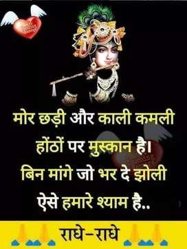 Chole bhature, pavbhaji, chowmin cook