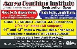 Aarya coaching institute (Phd faculty)at Roopnagar, Janipur