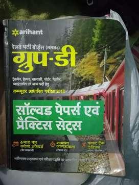 Railway group D book