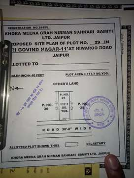 निवारू रोड से 1.5 किलोमीटर अंदर गोविन्द नगर 11 मे 118 गज का प्लाट
