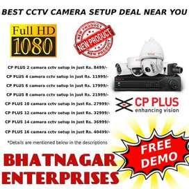 BEST CCTV DEALS IN GAUR CITY 2 NOIDA EXT.