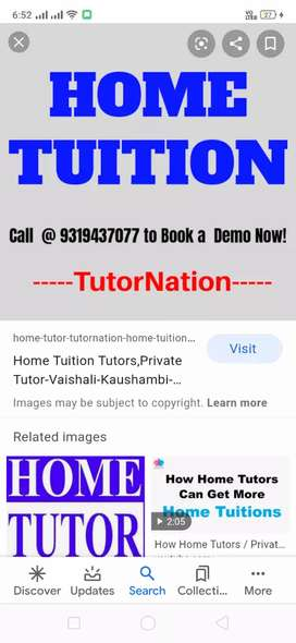 home tuition  nursery to 5th class