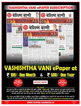 advertisement for daily newspaper