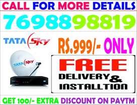 Tara sky dhamaka offer