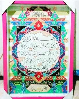 perlengkapan kaligrafi penghias rumah