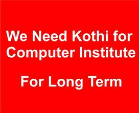 We Need Space for Computer Institute cum Residence