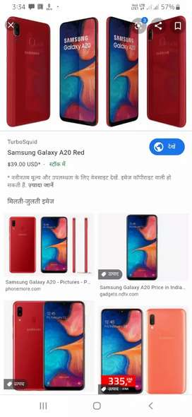 Samsung Galaxy a20 good condition exchange only