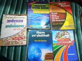 Sandesh Academy (all book) santosh chaube and other teacher books